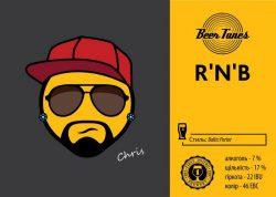 R&B – десятый сорт новой линейки Beer Tunes из Днепра