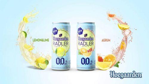 Hoegaarden Radler 0,0% - бельгийские безалкогольные радлеры в Украине