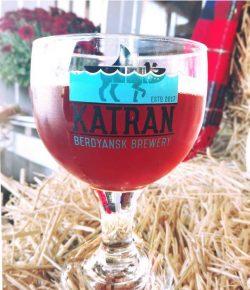 Red Ale – новый сорт из Бердянска