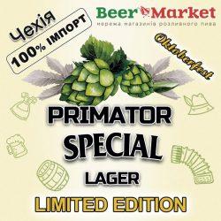 Primator Special Lager в сети пивных магазиновBeer Market