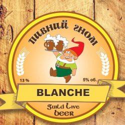 Новинка Blanche и ассортимент пивоварни Пивной гном