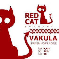 Vakula — новый сорт от Red Cat Craft Brewery