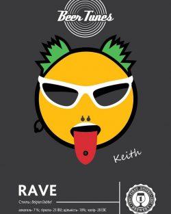 Rave – одиннадцатый сорт новой линейки Beer Tunes из Днепра