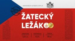 Zatecky Lezak – новинка от AltBier
