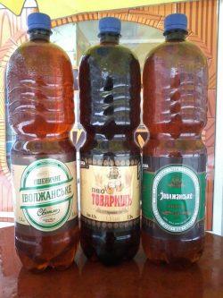 Пиво от Иволжанского минипивзавода