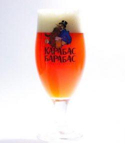 Gold Beer – новый сорт от пивоварни Карабас Барабас