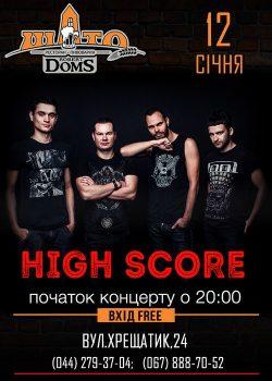 High Score у Шато Robert Doms