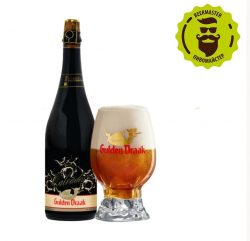 Разливные Gulden Draak Calvados Barrel Aged и Innis & Gunn Blood Red Sky Barrel Aged в Старомаке