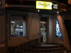 Новый пивомаркет Тандем в Харькове
