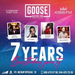 7 лет Goose Gastro Pub