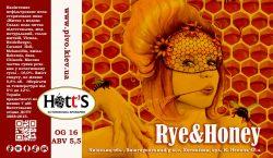 Rye & Honey и Japan Rice – новинки от Hott's из Хотяновки