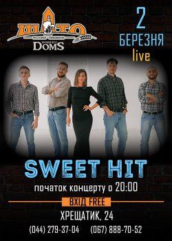 Гурт Sweet Hit та футбол в Шато Robert Doms