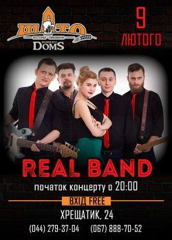 Real Band в Шато Robert Doms