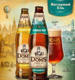 Robert Doms Amber Ale - новинка от Carlsberg Ukraine