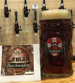 Beschneiden - новый сорт луцкого пива Zeman