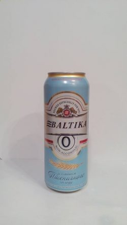 Балтика безалкогольне №0 зі смаком пшеничного солоду – новинка от Carlsberg Ukraine