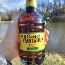 Пиво Старий Мельник снова в продаже