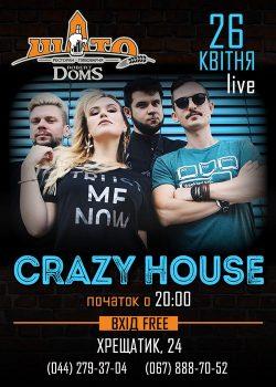 Футбольні трансляціі, Jolly Band та Crazy House в Шато Robert Doms