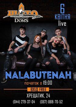 Футбол та гурт Nalabutenah в Шато Robert Doms