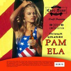 Pamela – новый сорт от To Dublin