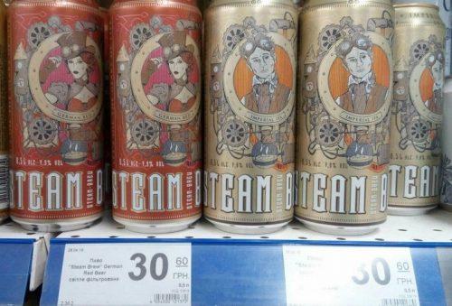 Steam Brew Imperial IPA и Steam Brew German Red - новые сорта немецкого пива