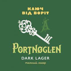 Ключ від воріт – новинка от пивоварни Andersen
