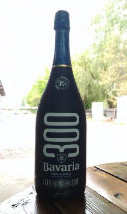 Возвращение голландского пива Bavaria в Украину