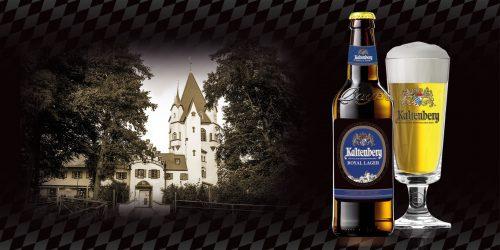 Kaltenberg Royal Lager – новый сорт от Микулинецький бровар