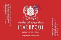 Liverpool - новинка от пивоварни Nikolaus