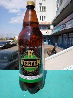 Velten – экспортная новинка от компании Оболонь