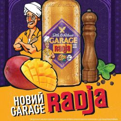Garage Radja – новый бирмикс Seth&Riley's Garage от Carlsberg Ukraine