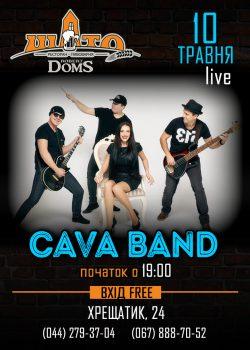 Футбольні трансляціі, Cava Band, Nalabutenah та Real Band в Шато Robert Doms