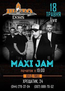 Футбольні трансляціі та Maxi Jam в Шато Robert Doms