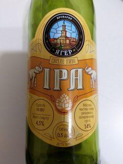 IPA від івано-франківської міні-пивоварні Ягер