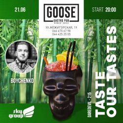 Wild Tree и выходные в Goose Gastro Pub