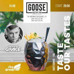 Sunset и выходные в Goose Gastro Pub