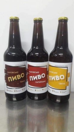 Каховське пиво - новая мини-пивоварня в Каховке