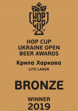 Медали Hop Cup Ukraine Open Beer Awards пивоварни Ale Point
