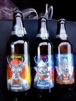 Три олені - новинки от Калушского пивзавода