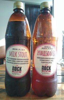 Новые сорта от тернопольской пивоварни Le Rock