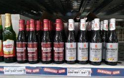 Бутылочный Rodenbach в Украине