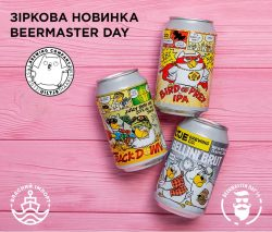 Голландское пиво от Uiltje Brewing Company в Сильпо