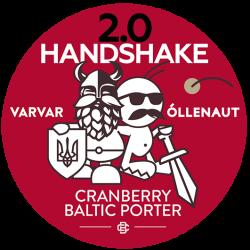 Handshake 2.0, Luscious и W3 - новинки от Varvar