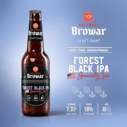 Forest Black IPA – еще одна новинка от Волинський бровар