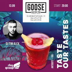 Акции в Goose Gastro Pub