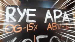 Rye APA - новинка от пивоварни Hop Republic