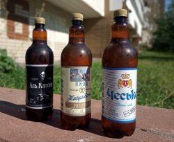 Аль Капоне и другие сорта из Полтавы для УПХ в бутылках