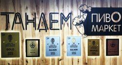 Награды East European Beer Award пивоварни Ale Point