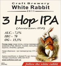 3 Hop IPA - еще одна новинка от White Rabbit Craft Brewery