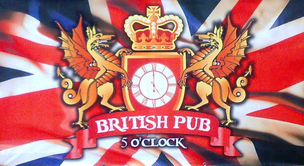 Британский паб 5 o'clock. Киев